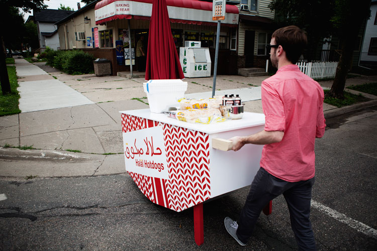 HALAL HOTDOGS CART FOR FAMINE FUNDRAISER.